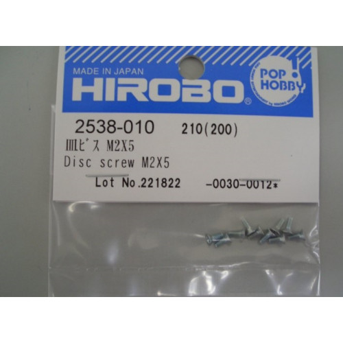 HIROBO 2538-010 DISK SCREW M2X5