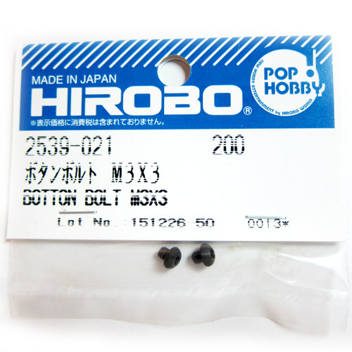 HIROBO 2539-021 BUTTON BOLT M3X3